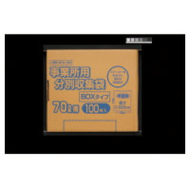 オルディ JBB-N70-100容量表示事業所用分別収集袋BOXタイプ 半透明 70L 100枚入数:1