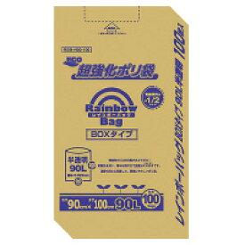 【オルディ】 レインボーバッグ(超強化ポリ袋) 半透明 90L 100枚 RB-N90-100 入数:1 ★お得な10個パック★