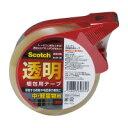 【スリーエム ジャパン】 透明梱包用テープ 48mm×50m カッター付313D−1PN 入数:1