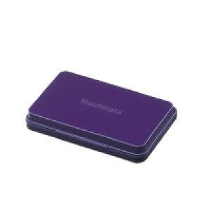 【シヤチハタ】 シヤチハタ スタンプ台 中形 紫 盤面サイズ:56×90mm 油性顔料系 HGN-2-V 入数:1 ★お得な10個パック★
