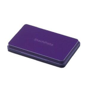 シヤチハタ HGN-3-Vシヤチハタ スタンプ台 大型 盤面サイズ:67×106mm 紫入数:1