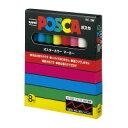 三菱鉛筆 PC3M8Cポスカ細字 8色セット 黒・赤・青・緑・黄・桃・水色・白入数:1