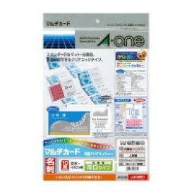 エーワン 51861マルチカード「名刺」プリンタ兼用 両面クリアエッジ 厚口 10面10枚/袋入数:1