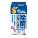 大王製紙 733112エリエール除菌できるアルコールタオル 詰替用 80枚入数:1