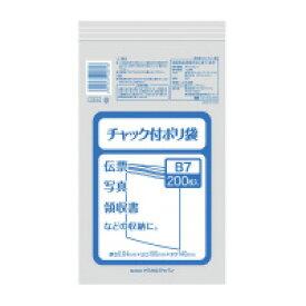 【ケミカルジャパン】 チャック付ポリ袋 B7 1パック 200枚入り CP-5 入数:1