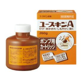 【ユースキン製薬】 ユースキンA カートリッジ 260g 240518 入数:1 ★お得な10個パック★