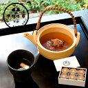 命のお椀ギフト(6個入)《京都 料亭 ギフト 内祝い 出産祝い 結婚内祝い プレゼント 中元 歳暮 すっぽん スープ 贈り…