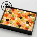 【期間限定】華ちらし寿司(中) 《京都 料亭 プレゼント 内祝い お返し 母の日 雛祭り ちらし寿司 ギフト 食品 バラちらし》