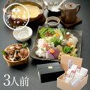 【秋季限定】料亭の鱧と松茸のはりはり鍋 《京都 料亭 ギフト 内祝い 出産祝い 結婚祝い プレゼント 還暦祝い お返し…