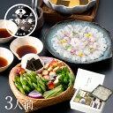 【夏季限定】料亭の鱧と旬菜の出汁しゃぶ《京都 料亭 ギフト 父の日 カード 内祝い 出産祝い 結婚内祝い プレゼント …