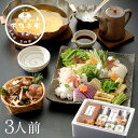 【秋季限定】料亭の鱧と松茸のはりはり鍋 《京都 料亭 ギフト 敬老の日 メッセージカード 内祝い 出産祝い 結婚内祝…