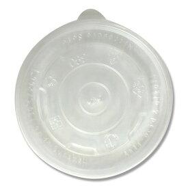 紙カップ KM100専用 PP蓋 50枚
