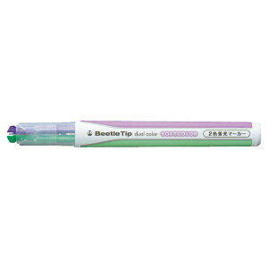 2色蛍光マーカー Sグリーン・Sパープル ビートルティップ デュアルソフト コクヨ PM-L313-2 1本