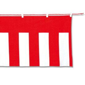 川正染工 紅白幕 70×540cm(3間) 1枚