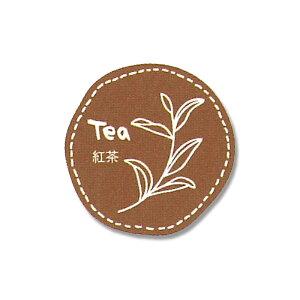 テイスティシール 紅茶 φ28mm 100枚