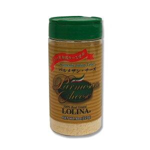 ロリーナ パルメザンチーズ 227g