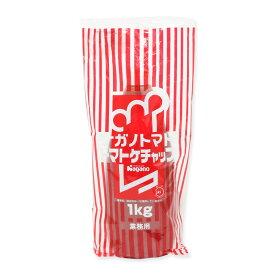 ナガノ トマトケチャップ 1kg