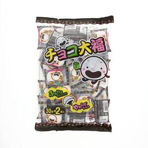チョコ大福マシュマロ 30個+2個