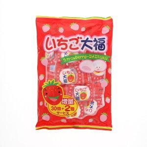 いちご大福マシュマロ 30個+2個