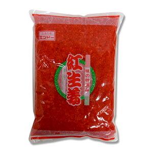 味の特選品 紅生姜 みじん切 1kg