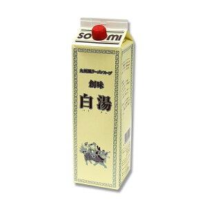 創味食品 白湯 九州風ラーメンスープ 1.8L 希釈用