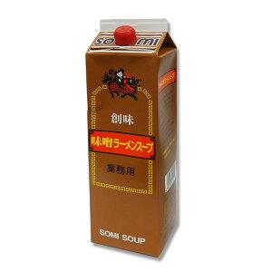 創味 味噌ラーメンスープ 業務用 2kg