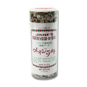 調味加工塩 ジェーン クレイジーソルト 113g 1個