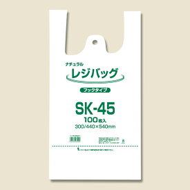 【お取り寄せ】レジバッグ SK-45 ナチュラル 100枚