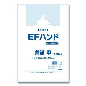 レジ袋 ビニール袋 手提げ EFハンド弁当用 中 HEIKO 100枚