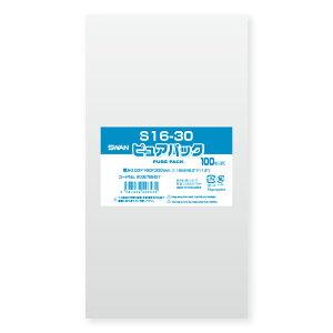 SWAN OPP袋 ピュアパック S16-30 (テープなし) 100枚
