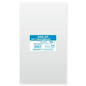 SWAN OPP袋 ピュアパック S22-40 (テープなし) 100枚