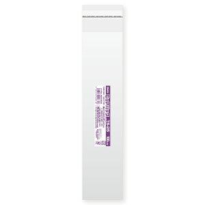 SWAN OPP袋 ピュアパック T6-25 (テープ付き) 100枚