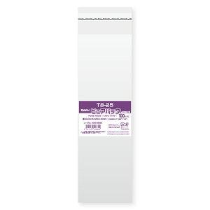 SWAN OPP袋 ピュアパック T8-25 (テープ付き) 100枚