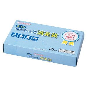 シヨポリ−220 消臭袋 大人の紙おむつ用BOX