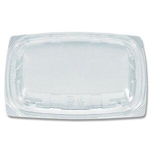 フードパック 業務用 使い捨て 惣菜容器 エコD15-11A 嵌合蓋 50枚