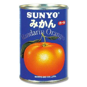 アイサンヨー ミカン425g4号缶
