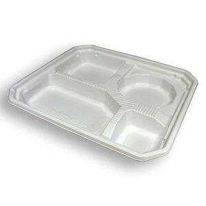 弁当容器 フードパック 使い捨て 業務用 BFランチ内77 ホワイト本体 50枚
