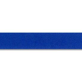 オカモト 紙バックシーリングテープ No.700 9×50 青 1巻