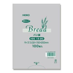 パン用ポリ袋 PPパン袋 #20 15-20 100枚(パン袋 菓子パン用)