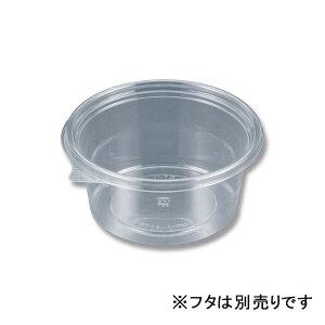 【お取り寄せ】惣菜容器 透明 クリーンカップ MP13-430B 本体 100枚