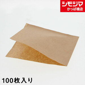 ハンバーガー袋 未晒無地 幅18×長18cm 100枚