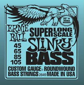 ERNIE BALL 【#2849】 Super Long Scale Slinky Bass