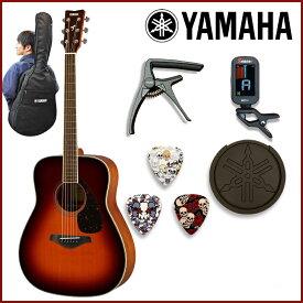 【アコギセット】YAMAHA FG820 BS ブラウンサンバースト