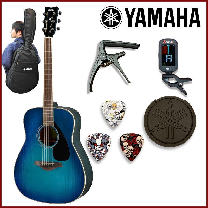 【アコギセット】YAMAHA FG820 SBサンセットブルー