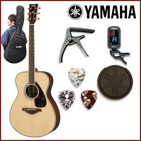 【アコギSUPERセット】YAMAHA FS830 NTナチュラル