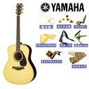 【復活応援 SUPER SET】【ピックアップ搭載】YAMAHA LL6 ARE NTナチュラルカラー