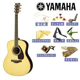 YAMAHA LL6 ARE NTナチュラルカラー / ピックアップ搭載