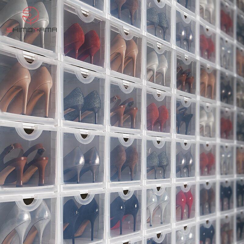 送料無料お試し1個 シューズボックス ツーフェース折りたたみシューズケース 霜山 シューズケース シューズラック 2足入可 透明 クリア 靴箱 クリアボックス 靴棚 下駄箱 靴収納 収納 玄関