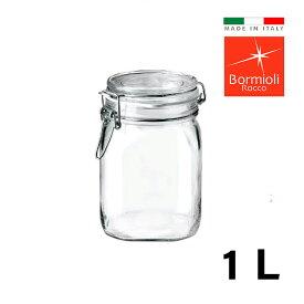 ガラス密封瓶 1000ml イタリア製 フィドジャー 保存容器 ガラス 密封 瓶 密閉 密閉容器 保存瓶 果実酒 梅酒瓶 長期保存 キャニスター おしゃれ Bormioli Rocco ボルミオリロッコ