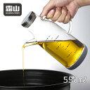 オイルボトル 550ml ガラス 液だれしない オイル差し 調味サーバー オイルポット ドレッシングボトル ドレッシング入…